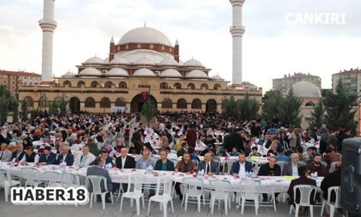 Çankırı haber18 - Çankırı'da Gençlerle İftar Coşkusu Kurumlar - Çankırı resim görselleri